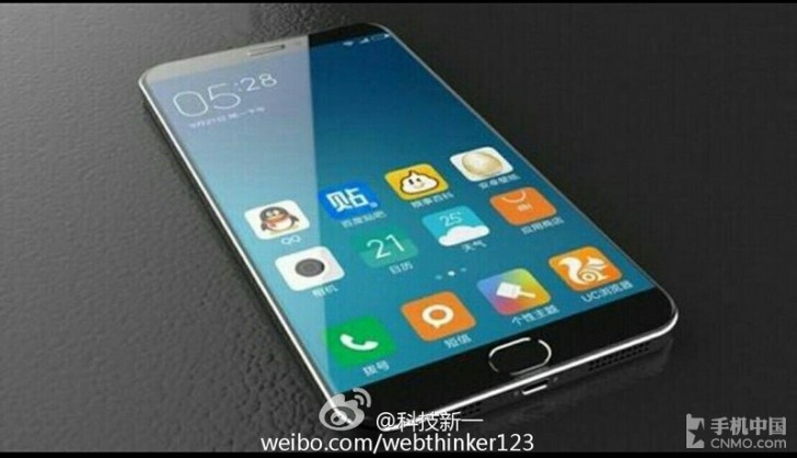 Xiaomi Mi 5 looks different than last time