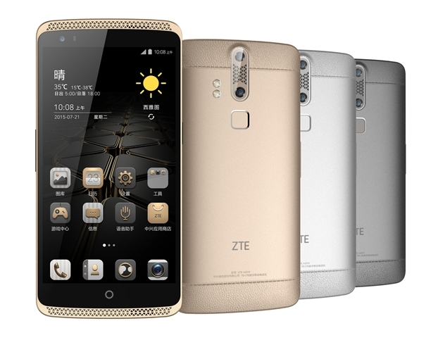 ZTE Axon mini Premium Pressure-sensitive Available Internationally